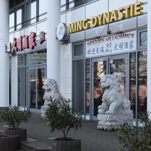China Restaurant Ming Dynastie I,大明酒家(本店)