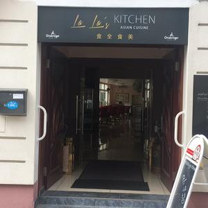 Lala's Kitchen,食全食美