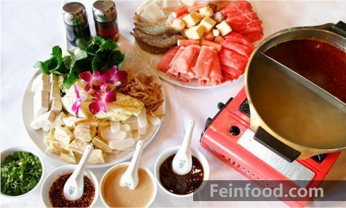 , 您好饭店, Nin Hao Restaurant