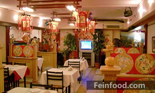 , 友谊饭店, Ресторан Дружба(Fridenship Restaurant)