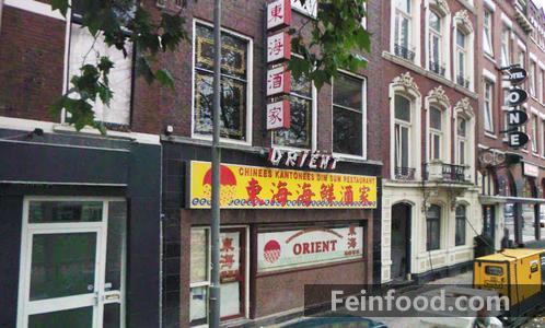 , 东海海鲜酒家, Chinees Kantonees Restaurant Orient