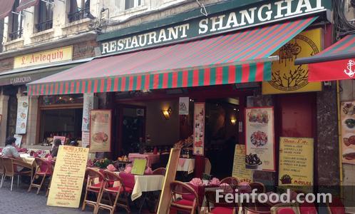 布鲁塞尔上海饭店