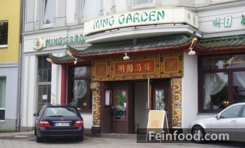 , 明园酒楼, China Restaurant Ming Garden