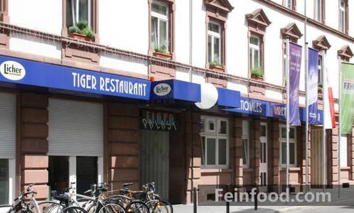 , , Tiger Restaurant