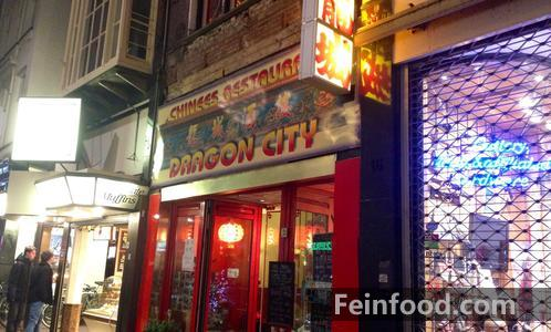 , 龙城酒楼, Chinees Restaurant Dragon City