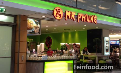 , 冯先生快餐店, China Restaurant Mr.Phung