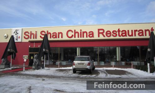 shi shan china restaurant. Black Bedroom Furniture Sets. Home Design Ideas