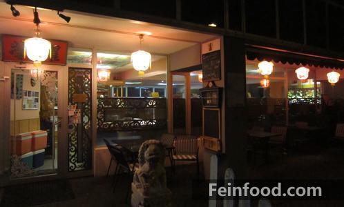 , 荣耀, China Restaurant  Rong Yao