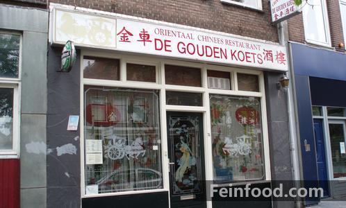 , 金车酒楼, Chinees-Indisch Restaurant De Gouden Koets