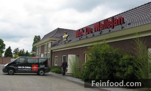 , 大众美食, WOK de Mallejan