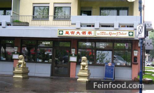 , 皇宫大酒家, China Restaurant Kaiser Palast