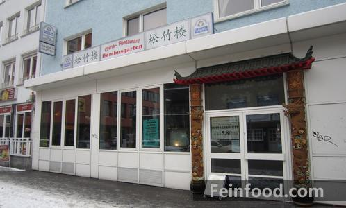 , 松竹楼, China Restaurant Bambusgarten