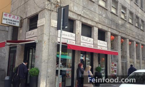 , 上海餐馆, Ristorante Cinese Shanghai