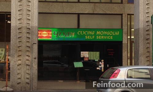 米兰缘餐馆