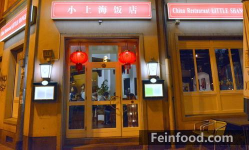 , 小上海饭店, China Restaurant Little Shanghai