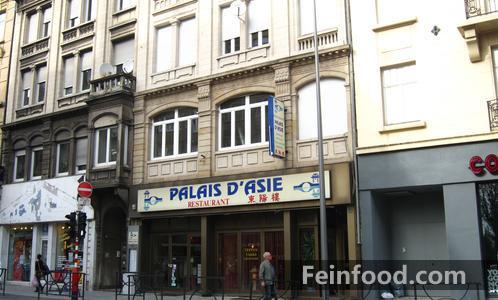 , 东阳楼, Palais d'Asie Restaurant