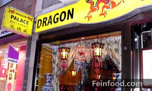 , 龙腾阁, Dragon Palace Restaurang