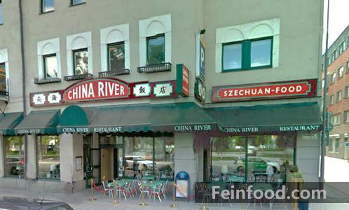 , 南海饭店, Restaurang China River