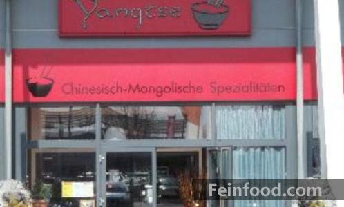 , 长江大酒楼, China Restaurant Yangtse