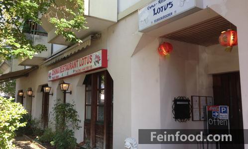 , 荷花轩, China Restaurant Lotus