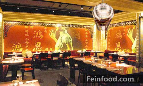 , , Restaurant Mekong