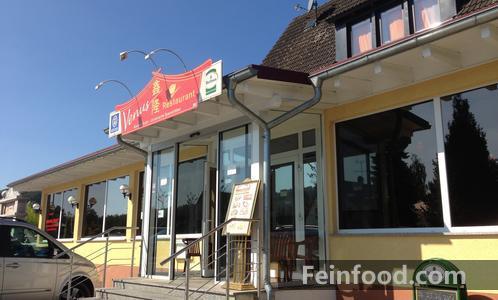 , 鑫隆, China Restaurant Venus