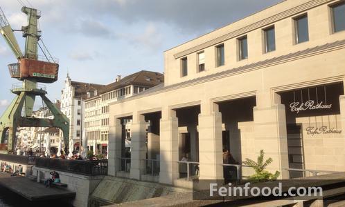 Hotel Caf Ef Bf Bd Bar  Ef Bf Bd Sion