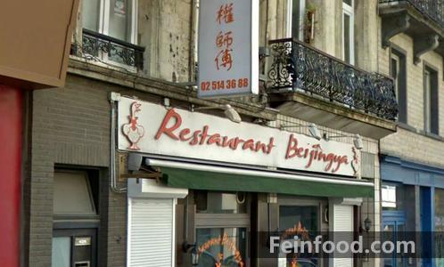 Restaurant Chinois Bruges Belgique