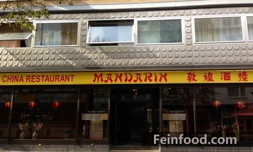 , 敦煌酒楼, China Restaurant Mandarin