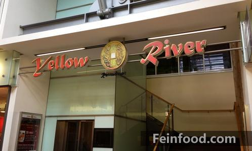 , 黄河, China Restaurant Yellow River
