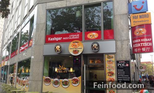 , 喀什维吾尔餐厅, Restaurant Kashgar