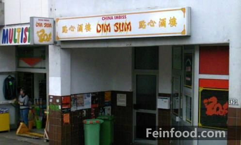 , 点心酒楼, China Restaurant Dim Sum