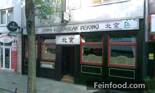 , 北京饭店, China Restaurant Peking