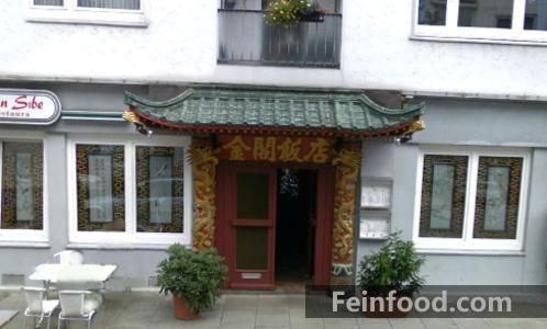 , 金阁饭店, China Restaurant Goldene Stube