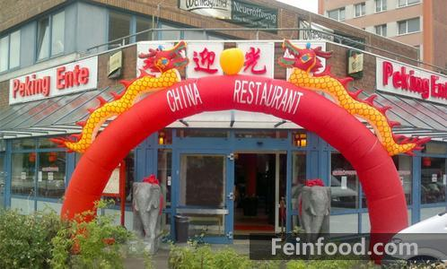 , 北京烤鸭, China Restaurant Peking Ente