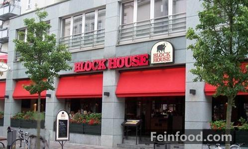, , Block House Steakrestaurant Rostock