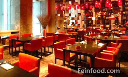 , , Chinaroom Chinese Restaurant