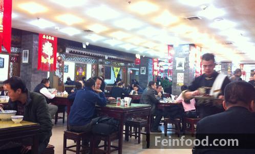 北京方庄一碗居