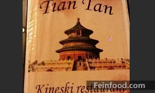 , 天坛酒店, Restaurant Kineski Tian Tan