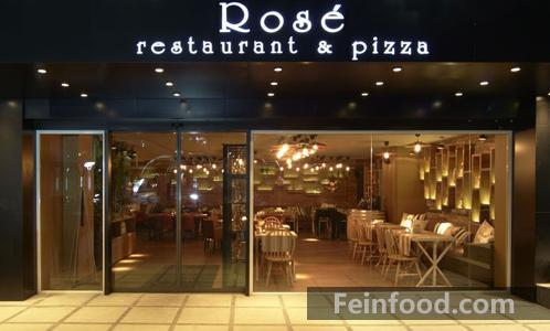 , , Rose Restaurant & Pizza