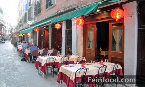 Ristorante cinese giardino di giada 玉园 feinfood venedig italien