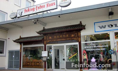 , 汉堡北京烤鸭店, Peking Enten Haus Hamburg