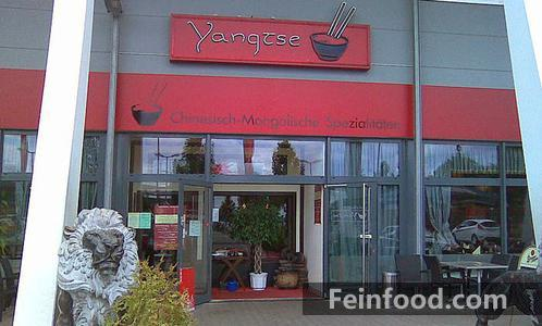 , 长江大酒家, China Restaurant Yangtse