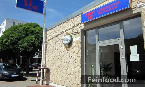 , , Han Mi Koreanisches Restaurant