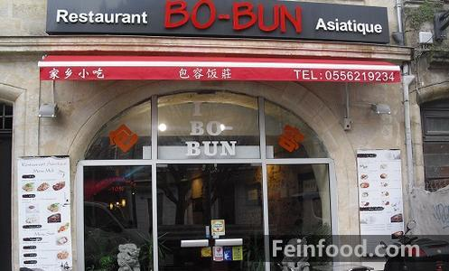 restaurant chinois bo bun. Black Bedroom Furniture Sets. Home Design Ideas