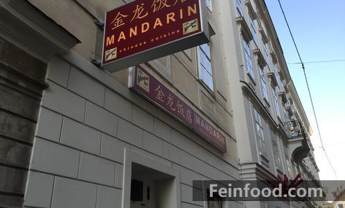 , 金龙饭店, China Restaurant Mandarin