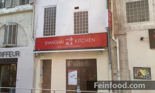 , 海上小厨, Shanghai Kitchen