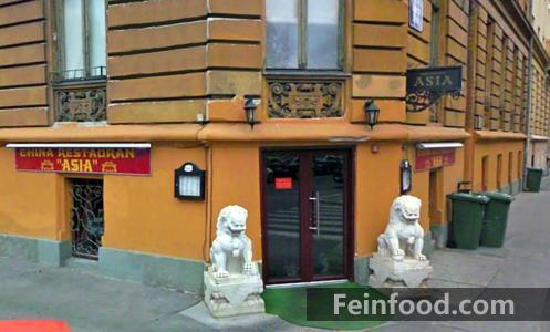 , 亚洲饭店, China restaurant Asia