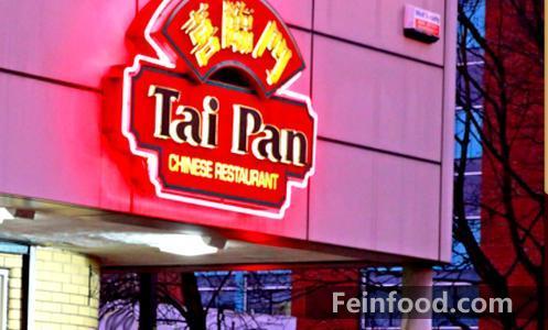 , 喜临门, Tai Pan