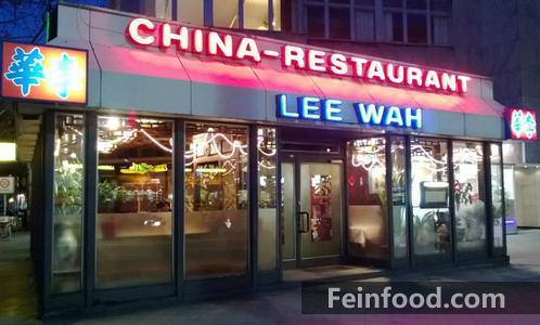 , 李华酒楼, China Restaurant Lee Wah